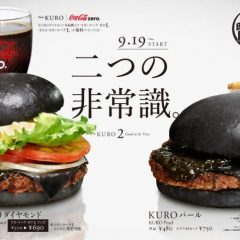 Burger King has a Black Burger